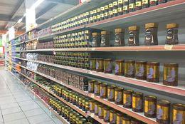 アフリカ=コーヒーだけじゃない! 人々を惹きつけるタンザニアの意外なお土産|#インスタ映え@アフリカ