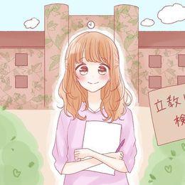 【解答・解説】立教トリビア検定の答えをチェック!