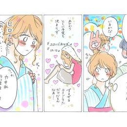 Vol.4 夏祭りの悲劇【イツカの王子さま】