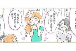Vol.7 嵐の前の学園祭……!【イツカの王子さま】