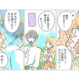 Vol.8 学園祭の夜【イツカの王子さま】