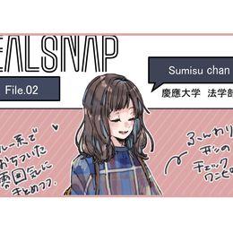#REALSNAP おしえて♡みんなのキャンパスコーデ file.02 すみすちゃん