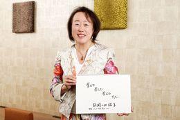 ファンタビ翻訳者・松岡佑子さんが語る「学び」の楽しさ 「私はハーマイオニー」|あの人の学生時代。#31