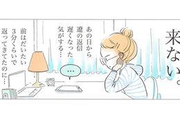 Vol.9 遼は王子さま?【イツカの王子さま】
