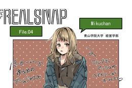 #REALSNAP おしえて♡みんなのキャンパスコーデ file.04 みくちゃん