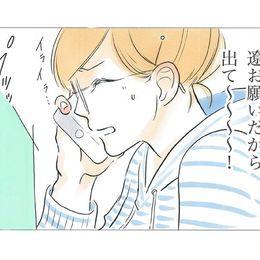 Vol.10 遼のほんとうの気持ち【イツカの王子さま】