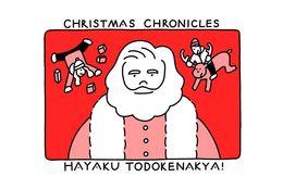 おうちでほっこり♪ Netflixのおすすめクリスマス映画&リアリティショー #わかるのネトフリ日記 4