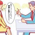 【実力テストで診断】採用試験のあらゆる場に影響大!? 時事問題、チェックできてる?