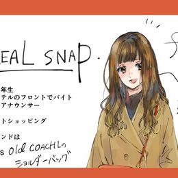 #REALSNAP おしえて♡みんなのキャンパスコーデ file.09 ちぃちゃん