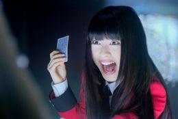 【募集終了】『映画 賭ケグルイ』の完成披露試写会に5組10名様をご招待!