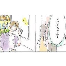 Vol.19 深まる悩み【イツカの王子さま】