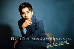 自分は自分、憧れるより憧れられたい。成田凌の俳優論