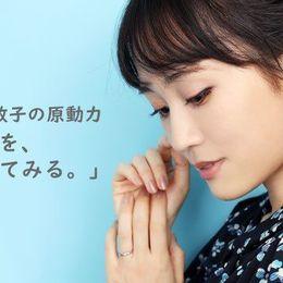 「夢が叶う順番は人それぞれ」芸能活動14年目・前田敦子の『前向き力』