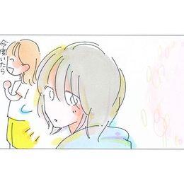 Vol.21 森くんのやさしさ【イツカの王子さま】