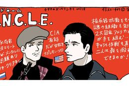 おしゃれでおちゃめな凸凹バディムービー! 映画『コードネーム U.N.C.L.E. 』のあらすじとみどころ #チヤキのおこもりシネマ Vol.18