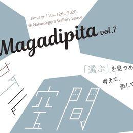 【イベント情報】1/11~12 今注目のフリーマガジン『Magadipita』がスピンオフイベントを開催!【学生記者】