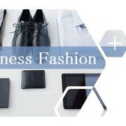 【Business Fashion+Plus oneの時代】研修で教えてくれないニオイ対策について、先輩のリアルボイスから学ぼう。