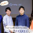 ソニーのイベント『trialog』に学生が潜入! これからの時代を生きるための「ミッション」について一緒に考えてみた