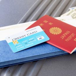 海外旅行保険に入るべき理由・保険のサービスについて解説