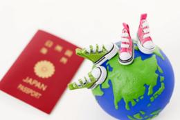 海外旅行中や帰国後に海外旅行保険の保険金などを請求する方法