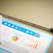 iDeCoの年末調整・確定申告申請時の必要書類とその書き方