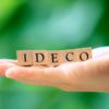 iDeCoとふるさと納税は併用できる? メリットや節税の効果について解説