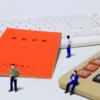 非正規社員が企業型確定拠出年金に加入する方法について解説