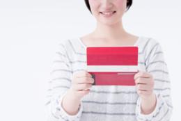奨学金の返還で利用するリレー口座の作り方