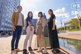 SDGsに取り組む東洋大公認サークル「TIPS」そのバイタリティの源に迫る