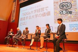 学生・教員・職員が一丸となってSDGs普及を推進!「岡山大学SDGsアンバサダー」の取り組み