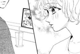 Vol.3 こんなことってあるんだ【不器用ちゃんは恋がしたい】