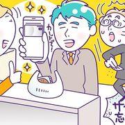 """新社会人が選ぶべきクレカの最新事情!お得&スマートに使える""""デジタルカード""""とは?"""