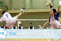 【nsc @北海道】を紹介!一緒にセパタクローを楽しもう!#春からFES2021