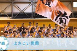 【よさこい橙蘭@島根】を紹介!一緒によさこい踊りを楽しもう!#春からFES2021