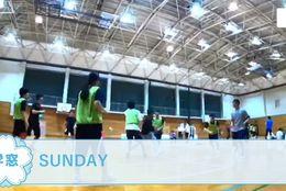 【SUNDAY@愛知】を紹介!運動不足解消に!バスケ・フットサル・バレーなどみんなで楽しく体を動かそう!#春からFES2021