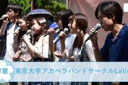 【東京大学アカペラバンドサークルLaVoce @東京】を紹介!ハイレベルなアカペラで皆を魅了しよう!#春からFES2021