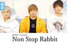 【学生の窓口 限定】 Non Stop Rabbit #春からメッセージ #春からFES2021