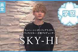 【会員限定】SKY-HI #スペシャルインタビュー #春からFES2021