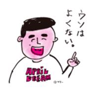 April Fool を April Dream に。「夢が叶うまで言い続ける」電子書籍の発行を叶えた寿すばるさんが、夢を掴むまでの軌跡。