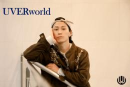 「生きていくのがつらい。こんな私はどうしたらいい?」生きづらいと悩む学生へ UVERworld TAKUYA∞がアドバイス #大学生の相談窓口