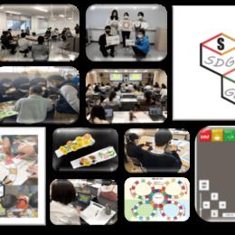 AICHIの子どもたちにSDGsを広めたい! ~愛知教育大学学生団体SAGA(サーガ)の取り組み~