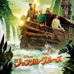 ディズニー夏の最新作!映画『ジャングル・クルーズ』をもっと楽しむための注目ポイント3選!
