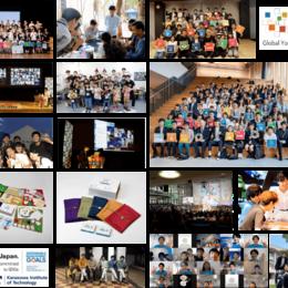「私たちは私たちの未来を救うために」 ゲームの力で世界を変える 金沢工業大学SDGs Global Youth Innovators