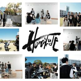 大阪から学生の本気見せたるで  〜大阪・関西万博2025プロジェクトチームHonaikudeの取り組み〜
