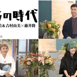藤井隆「だんだん舞台とテレビの仕事の両立が難しいことに気づいた」 #ボクらの時代コラム