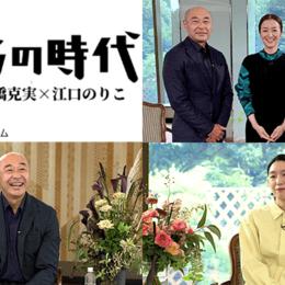 鈴木京香「今与えてもらったことをやることがいちばん大事」#ボクらの時代コラム