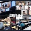 奈良教育大学ユネスコクラブ