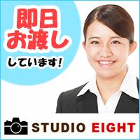 最大2,000円OFF