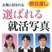 パーフェクトプラン1000円割引