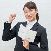 ¥3,000 OFF